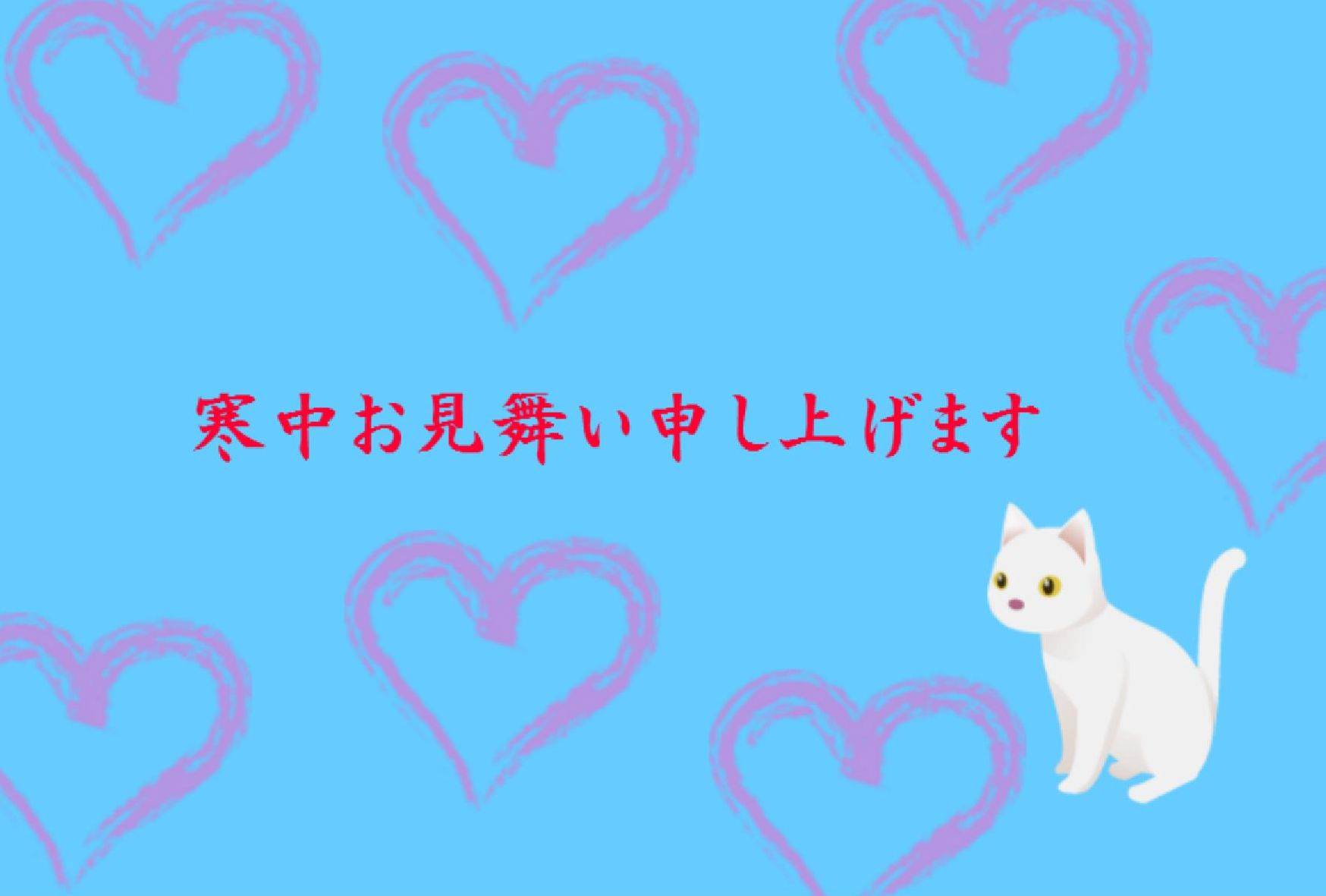 kantyu_n_b