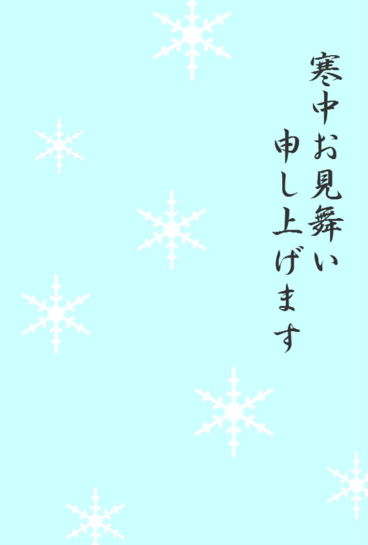 kantyu_s