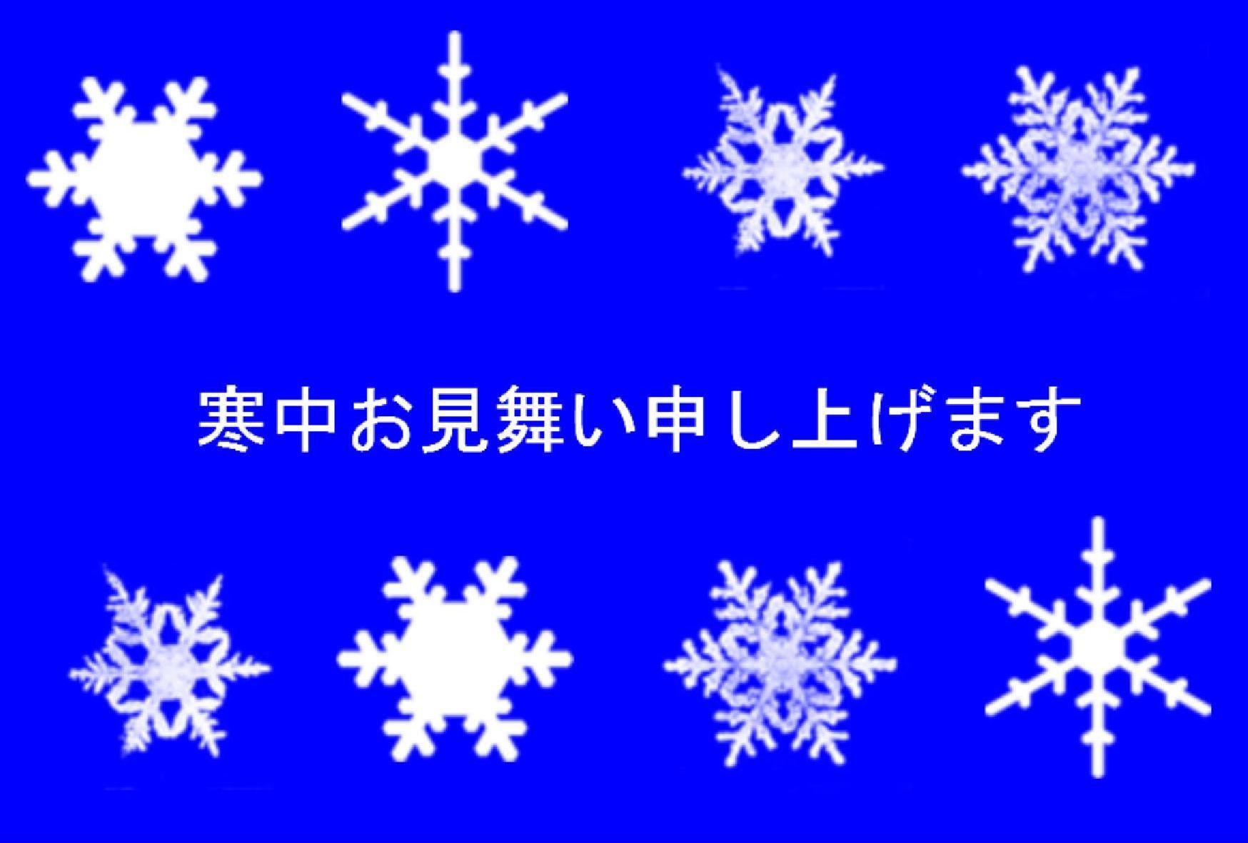 kantyu_y_b