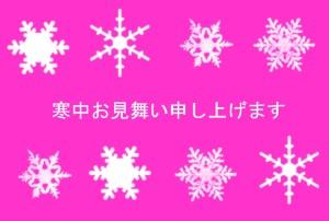 kantyu_y_p