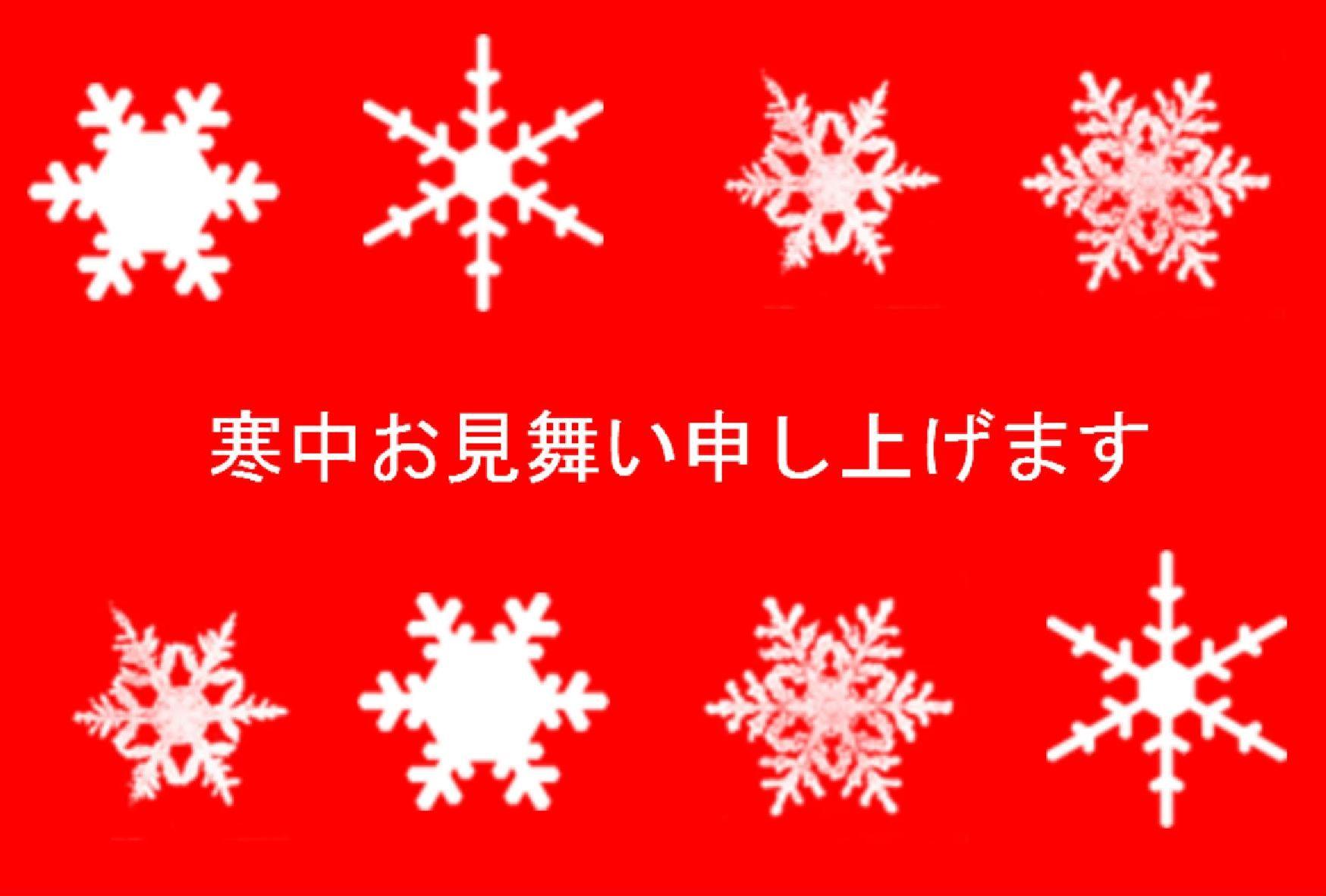 kantyu_y_r
