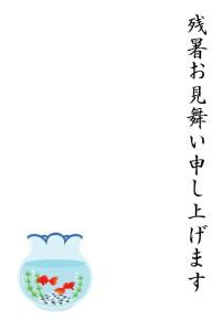 kingyo2_zansyomimai