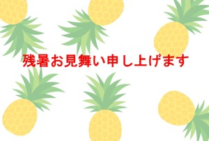 pine1_zansyomimai