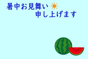 syochumimai_22_b
