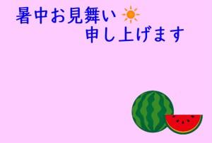 syochumimai_22_p