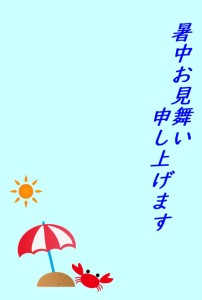 syochumimai_23_b
