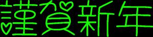 kingashinnen_h2